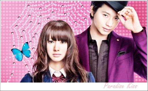 paradise-kiss-2011